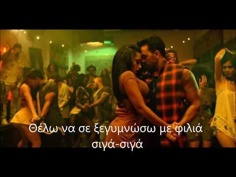 Despacito Luis Fonsi ft. Daddy Yankee (greek subs)