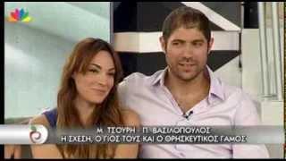 Μίλα - 16.5.2014 - Μαρία Τσουρή και Παναγιώτης Βασιλόπουλος