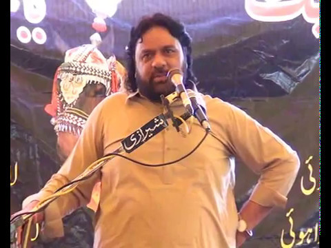 Yazidiyat se Kaho Shokat Raza Shokat  Majlis 19 March 2017 Chak 21 Kot Moman Sargodha