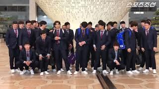 프리미어12 대한민국 야구 대표팀 도쿄 슈퍼R를 향해!