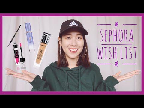 ChitChat/2018 Sephora Spring Sale Wish List 絲芙蘭願望清單/好物推薦