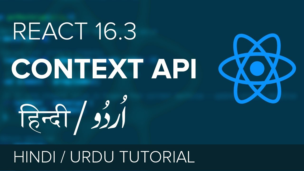 react context api