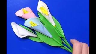Как Сделать Цветы Из Бумаги. Поделки своими руками для начинающих! Подарки Маме своими руками!
