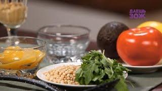 Вкусный салат, правильное питание, рецепт на полезный здоровый завтрак за 5 минут.