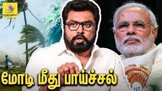 Sarathkumar Speech TN Politics