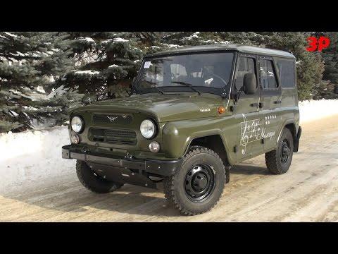 УАЗ 469: прощание с легендой