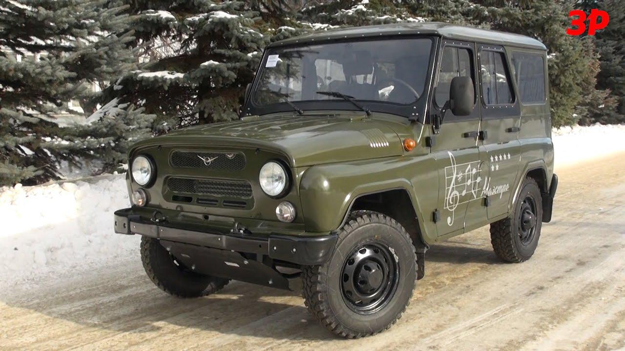 УАЗ 469: прощание с легендой - YouTube