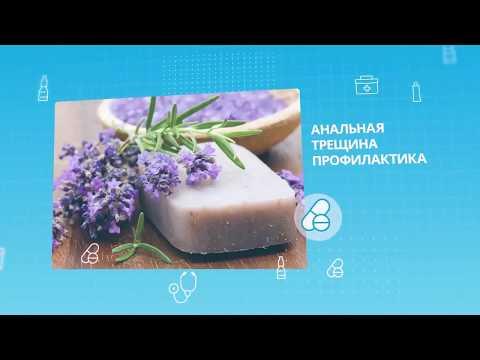 Острая и хроническая анальная трещина. Informed.ru