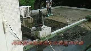 Publication Date: 2014-12-11 | Video Title: 三水同鄉會禤景榮學校天台隔熱塗層工程及測試結果