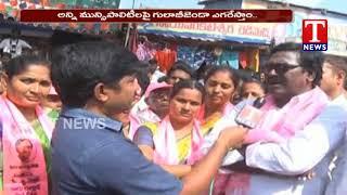 Minister Puvvada Ajay Kumar About Municipal Elections   Telugu