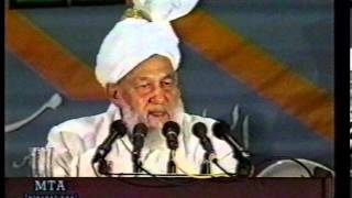 Jalsa Salana Germany 1997 - Concluding Address by Hazrat Mirza Tahir Ahmad (rh)