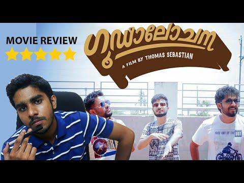 Goodalochana Movie Review | Film Mortuary...