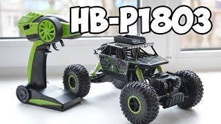 Машинка на радиоуправлении HB-P1803 /Монстрик 18 Масштаба