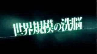 Appleseed Ex Machina Official Trailer