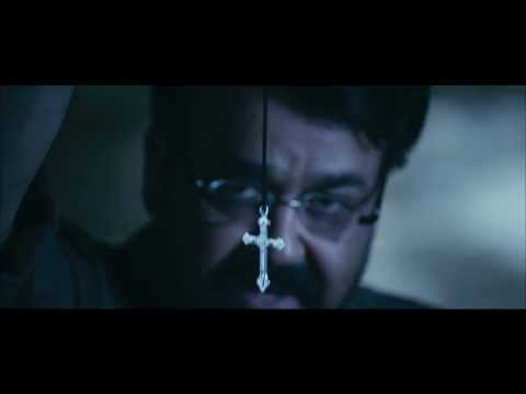 Geethaanjali Malayalam Movie Teaser 3