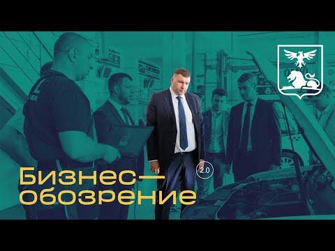 Заседание по проекту «Развитие рынка газомоторного топлива на территории Белгородской области»