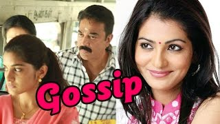Actress Parvathi Menon Draws Gossip Kamal | Press Meet - entertamil.com