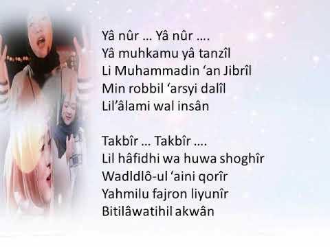 Lirik Sholawat Rohman Ya Rohman - Cover Nisa Sabyan