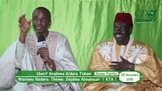 Download Video Waxtanu hadara: Thême: Seydina Aboubacar ( RTA ) 3éme Partie MP3 3GP MP4