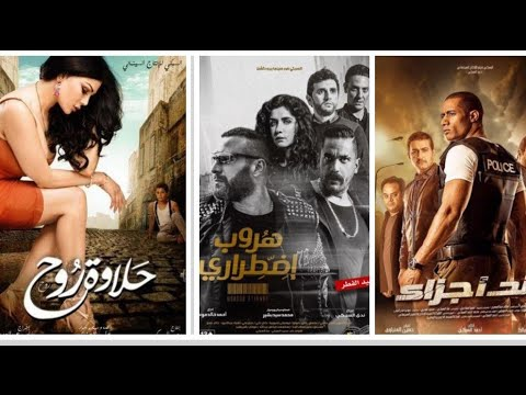 افضل 10 افلام مصرية في تاريخ السينما المصرية 2018 Youtube