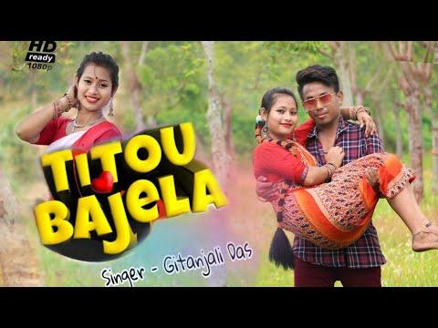 Download TITOU BAJELA // Singer - Gitanjali Das // Cover video by Papu & Puja