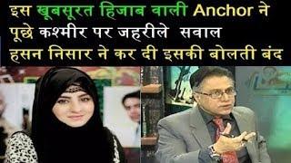 जब एक पाकिस्तानी एंकर ने मोदी के बारे में गलत बोला तो हसन निसार ने फिर जमकर लताड़ा