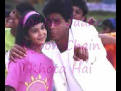 lyrics-of-hindi-song-kuch-kuch-hota-hai