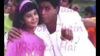 Lyrics of Hindi song Kuch Kuch Hota Hai