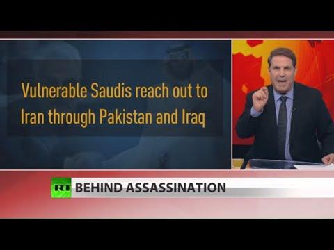 How secret Saudi deal w/ Iran got Soleimani killed (Full show)