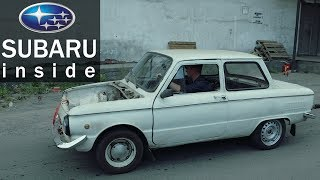 видео: ЗАЗ с двигателем SUBARU // ОН ПОЕХАЛ
