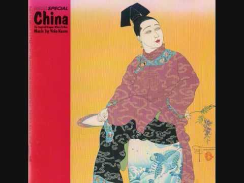 菅野よう子作曲 「中国~12億人の改革開放」Op&Ep