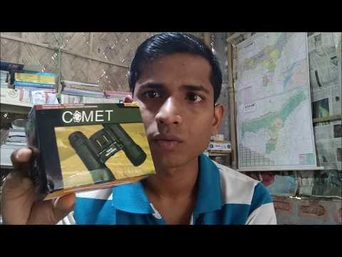 Comet 10x25 binocular  Best Binocular in India
