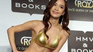 女優の吉岡美穂(36)、菜々緒(28)らを輩出した「レースクイーン...