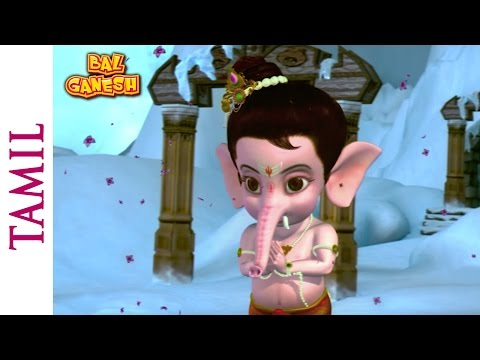 Bal Ganesha - Ganesh The Elephant Headed God - Children Animated Movie