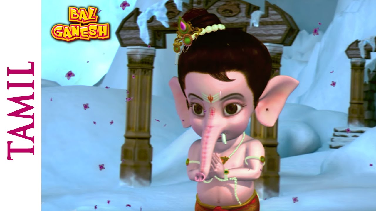 Bal Ganesha Ganesh The Elephant Headed God Children Animated Movie Youtube