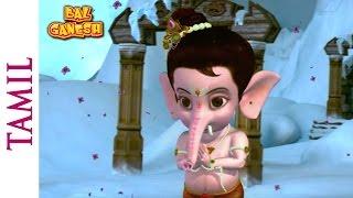 Bal Ganesha - Ganesh, Le Dieu À Tête D'Éléphant - Enfants Film D'Animation