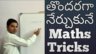 How Easy Maths with Multiplication trick