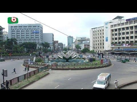 ফাঁকা রাজধানী, নেই যানবাহনের চাপ, কোলাহল | Eid Dhaka | Daily News | Adnan | 22Aug18