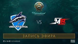 Vega vs M19, The International 2017 Qualifiers, map1 [V1lat, GodHunt]