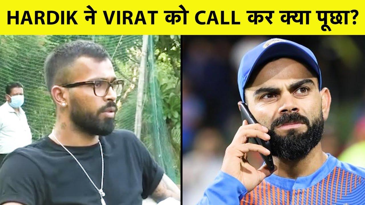 Hardik बोले कुछ सवालों के जवाब सिर्फ Champions के पास होते हैं | Virat | Dhoni | Rohit | Dravid