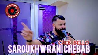 Cheb Bello - Saroukh W Rani Chebab -  Rai Jdide 2021