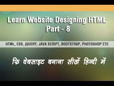 HTML Tutorial Part - 08 ( How To Use Float, Br, Tag In Html ) Www.mentorsadda.com