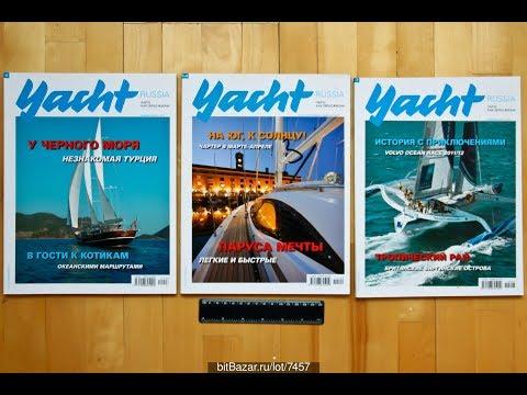 """Презентация журнала """"Yacht Russia"""""""