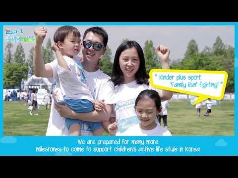 Kinder+Sport Seoul Family Run