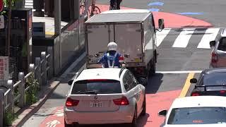 赤信号になったのに約3.5秒もして信号無視した違反車が白バイに検挙された瞬間
