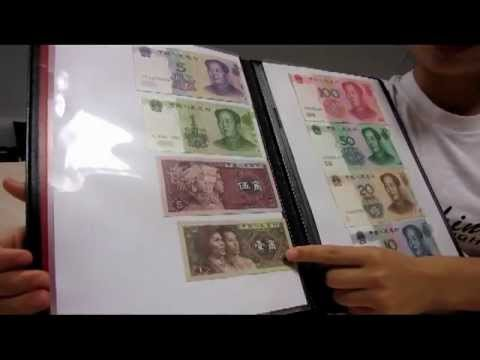 Learn Chinese --Chinese Currency