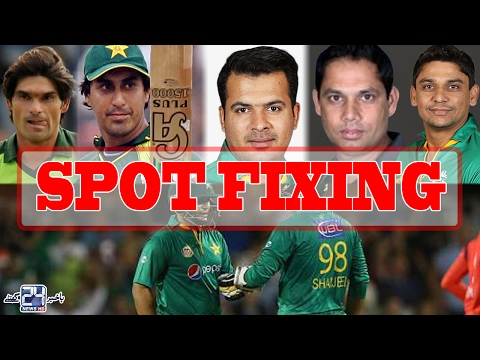 Spot fixing: How much money was offered to Pakistani players?