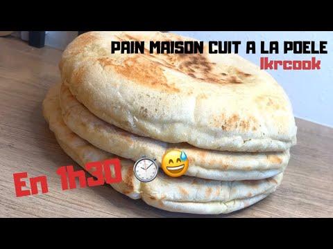 pain-maison-prÊt-en-1h30-⏱😋-!-cuit-À-la-poÊle!