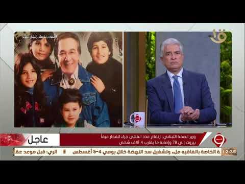 التاسعة | الفنانة شهيرة تكشف تفاصيل الحالة الصحية لزوجها الفنان الكبير محمود ياسين