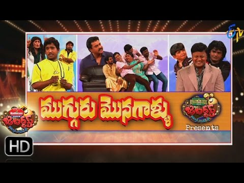 Jabardasth | 6th October 2016 | Full Episode | ETV Telugu